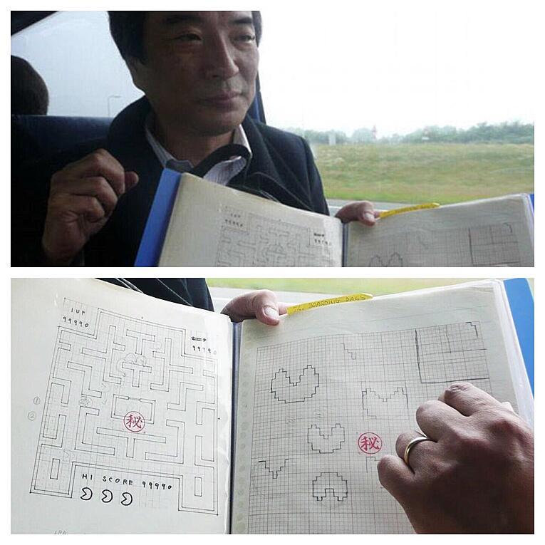 PACMAN in ilk çizimleri ve konsept tasarımları